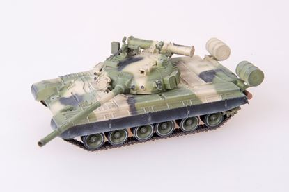 Picture of Russian Army T-80B Main battle Tank