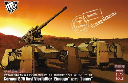 "Picture of Fist of War German WWII E-75 Ausf.Vierfubler ""Einauge""[2 in 1]""Janus"""