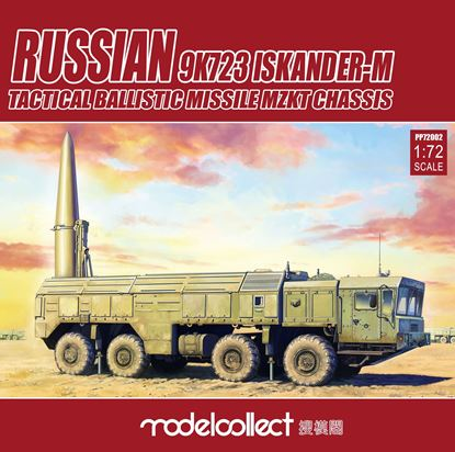 Picture of Russian 9K723 Iskander-M Tactical ballistic missile MZKT chassis pre-painting Kit